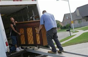 居民搬家保险金额多少