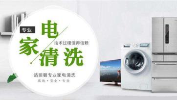 赤峰家政服务公司保洁程序有哪些