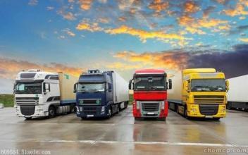 物流运输公司怎么选