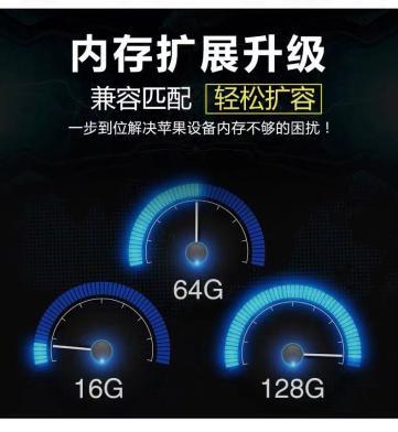 温州华为手机主板维修可更换原厂配件