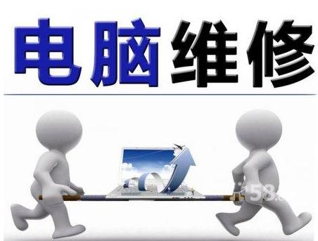 武汉鹏翔电脑维修