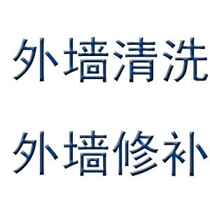 桂林退役軍人高空作业