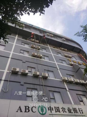 桂林专业外墙修补公司
