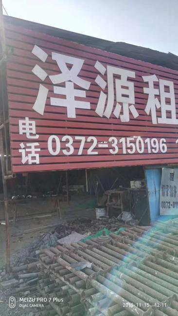 钢管建筑扣件的技术要求