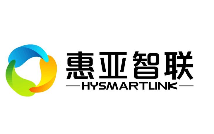 惠州市惠亚智联科技有限公司