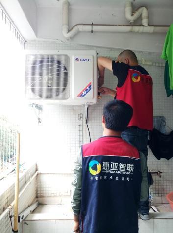 大亚湾淡水专业空调维修
