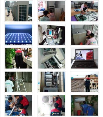 大亚湾淡水电脑维修电视维修空调维修太阳能维修