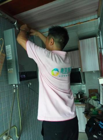 大亚湾淡水电视维修洗衣机维修热水器维修