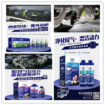荆州汽车美容产品批发价格