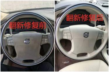 荆州汽车内饰翻新修复公司