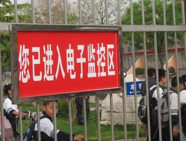 赣州监控安装解决方案