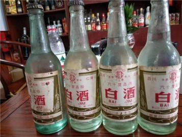 六盘水名酒回收鉴别队伍专业