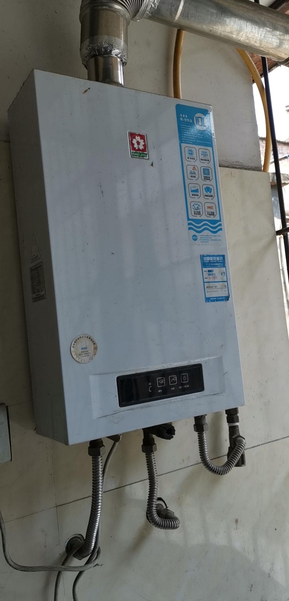 热水器不能加热什么原因