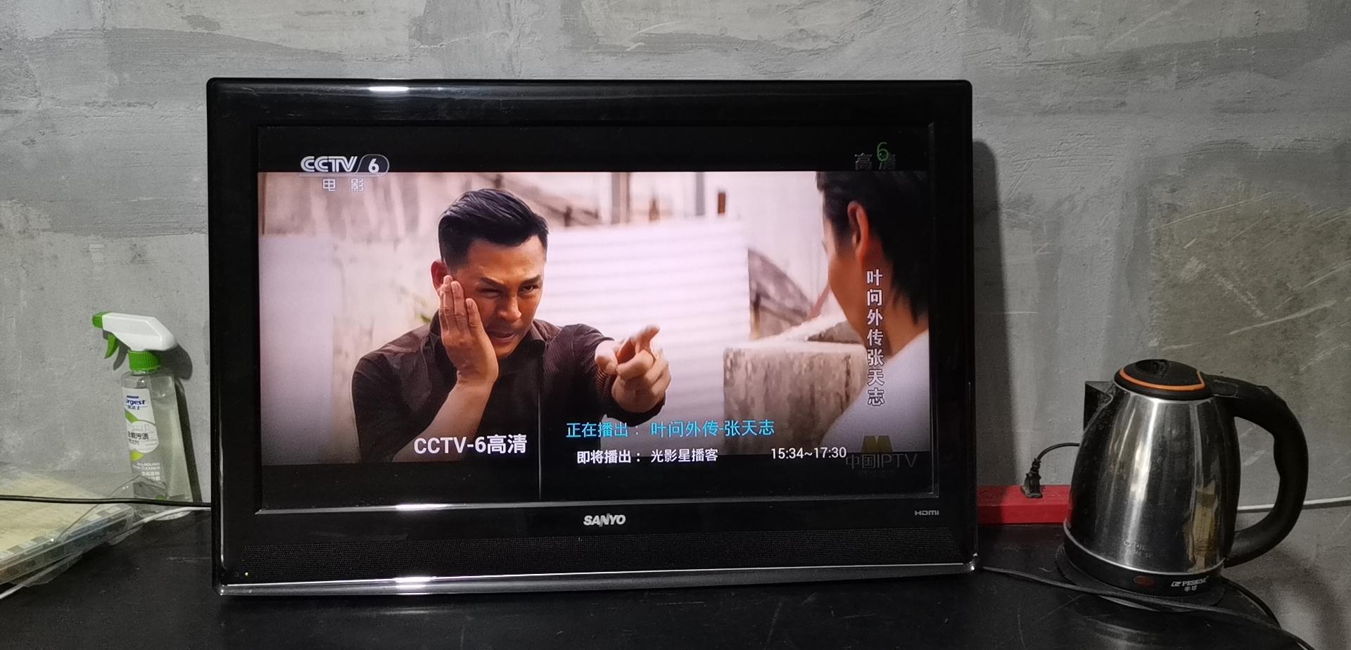 电视机液晶屏有竖线修理