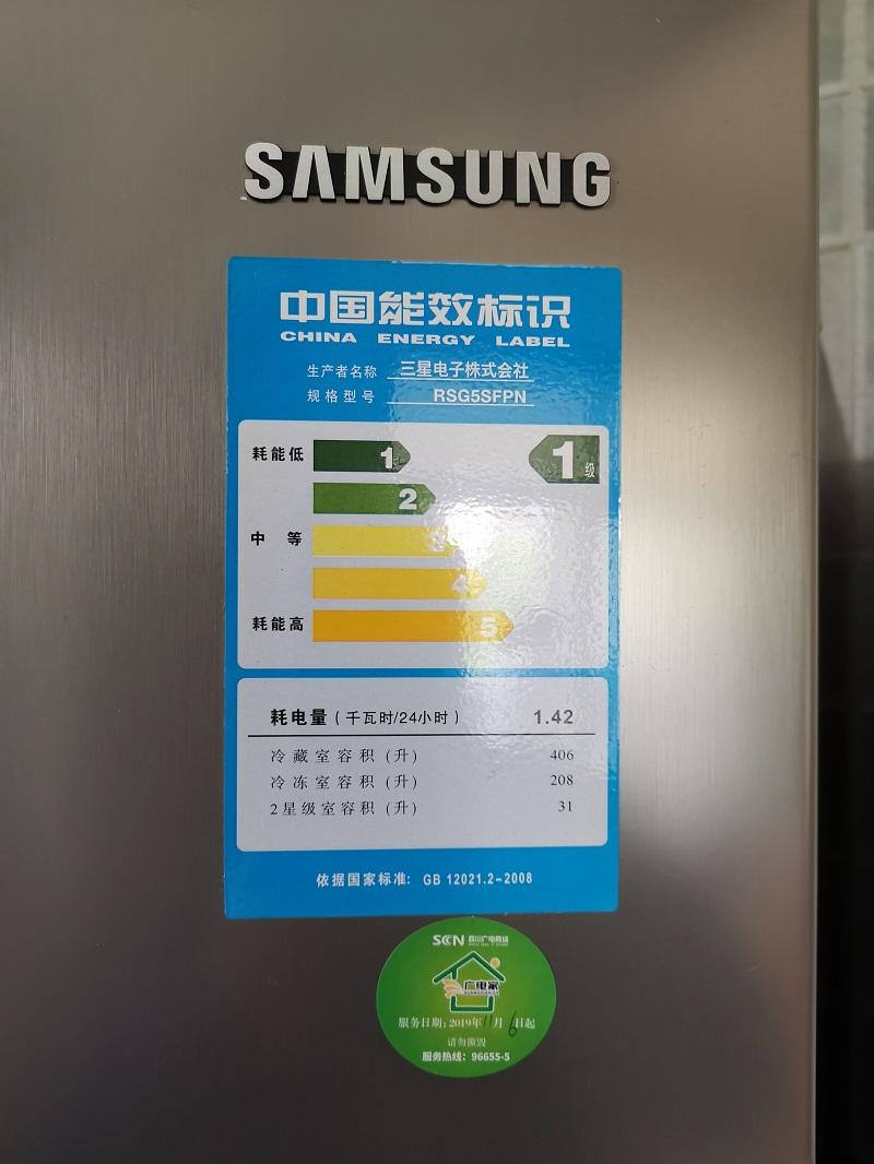 冰箱冷凝管维修价格介绍
