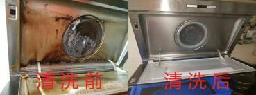 蚌埠油烟机清洗 肥皂水涂抹抽油烟机清洗法