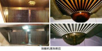 油烟机高压锅蒸汽冲洗法