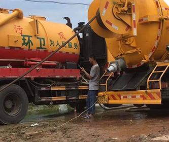 柳州管道疏通市政管道清洗疏通 疏通率高
