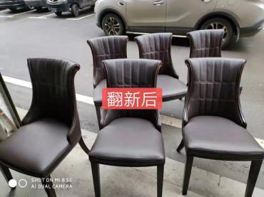 杭州椅子翻新维修 专业订做