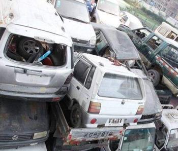 通过四招方法快速辨别事故车
