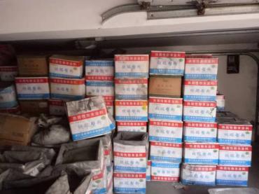 宁波废塑粉末回收 专业回收处理