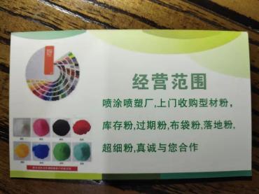 宁波大量废粉高价回收