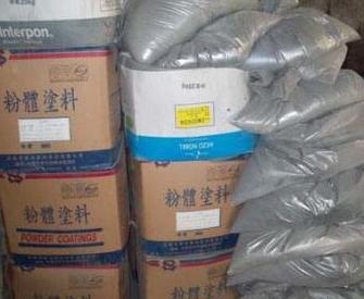 宁波回收粉体涂料 节源环保