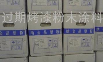 宁波过期粉末涂料回收
