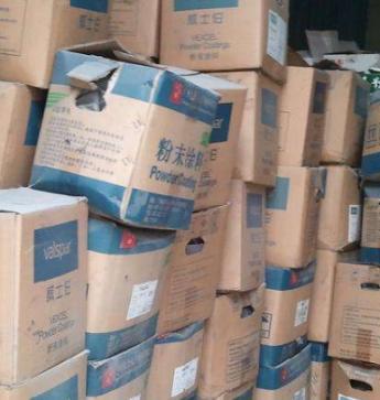 宁波粉末涂料回收公司