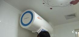 热水器维修故障