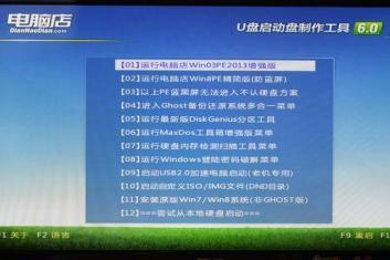库尔勒电脑维修 win8系统安装方法