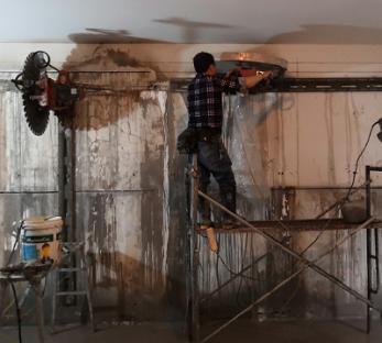 重庆混凝土切割施工
