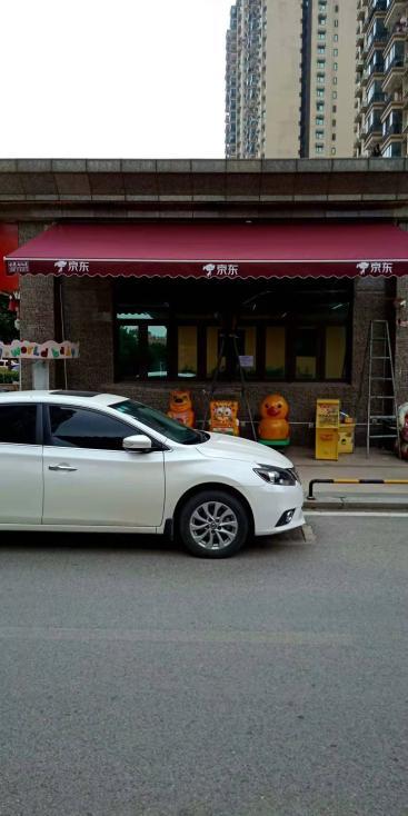武汉电动遮阳棚雨棚