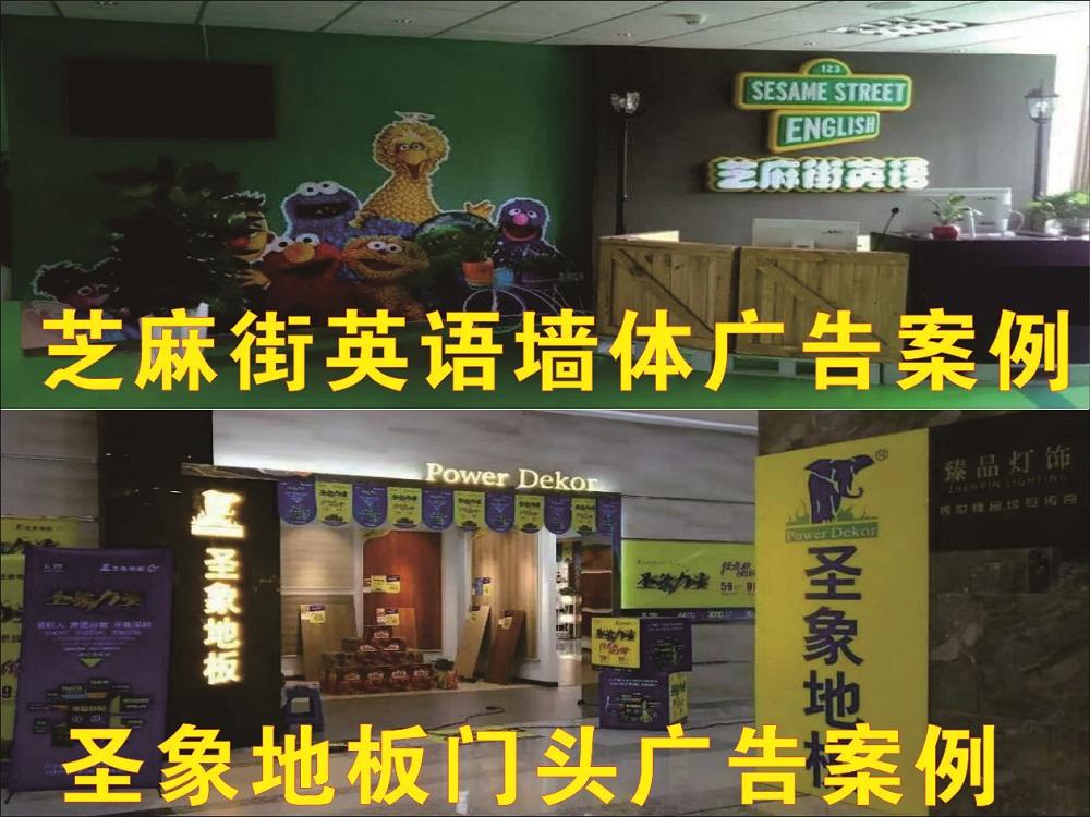 珠海广告牌制作 采用背发光字怎么样
