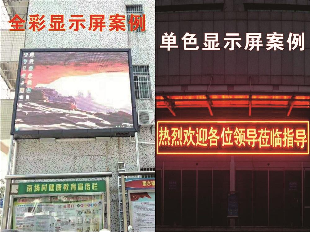 珠海广告牌制作 用冲孔发光字怎么样