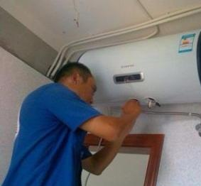 电热水器维修方法