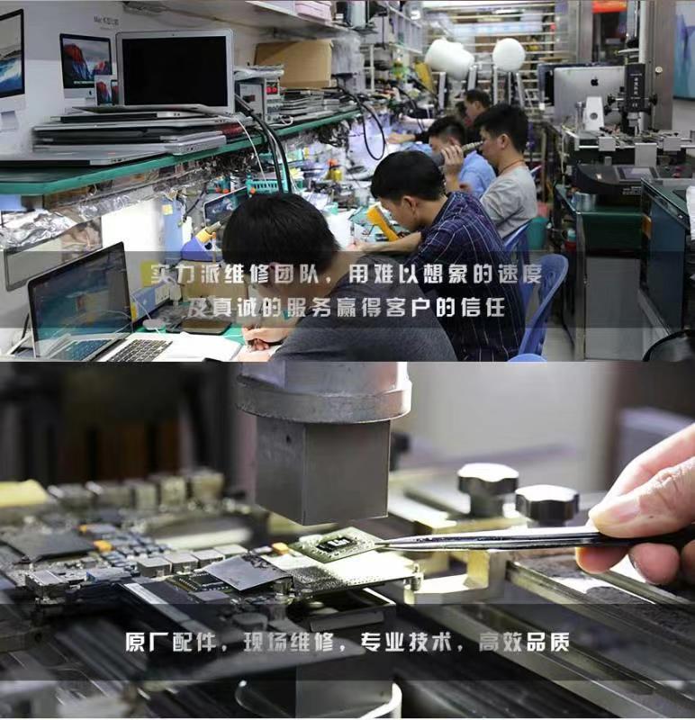 江门电脑维修团队技术专业