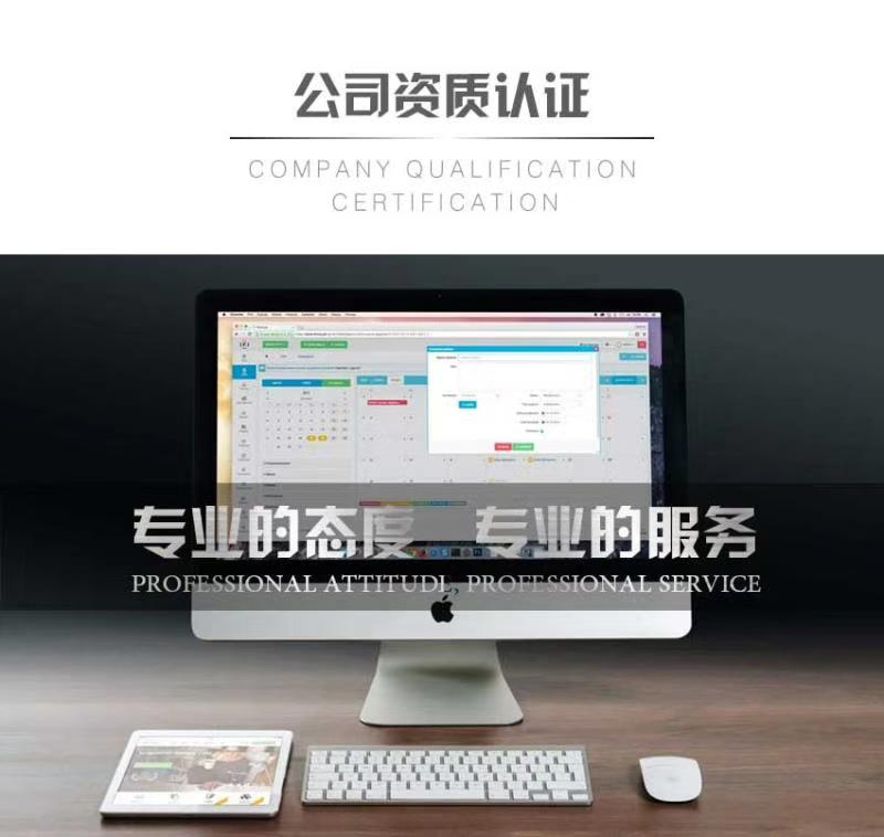 江门上门电脑维修竭诚为客户提供优质服务
