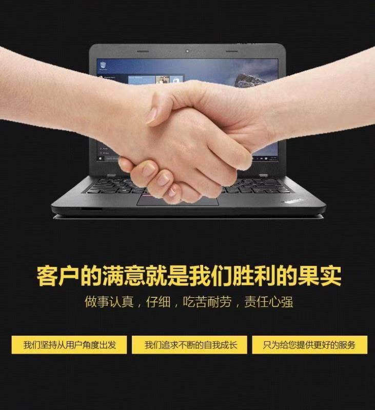 金正电脑科技的江门电脑维修服务承诺