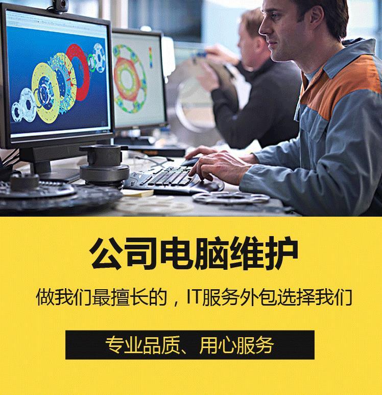 江门台式电脑维修一体机服务器疑难故障维修
