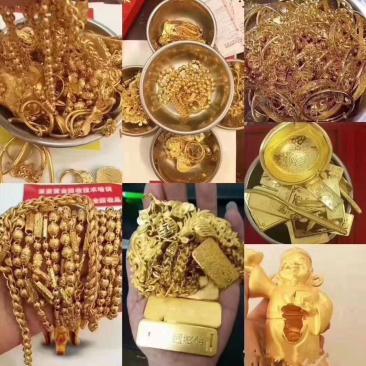 重庆黄金回收公司 黄金的保值能力