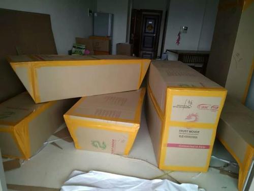 枣庄搬家一站式服务