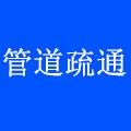 陇南永洁清洁服务中心