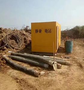 西安发电机租赁柴油发电机组租赁