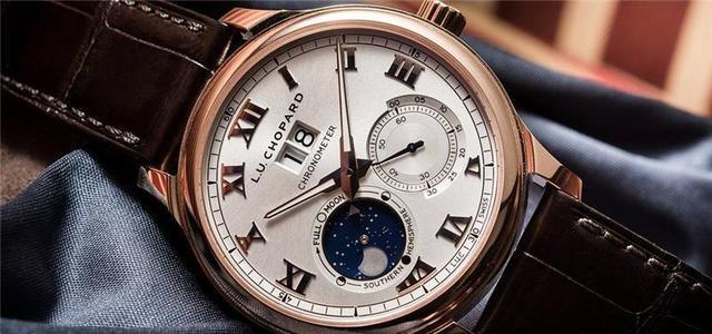 手表维修工具