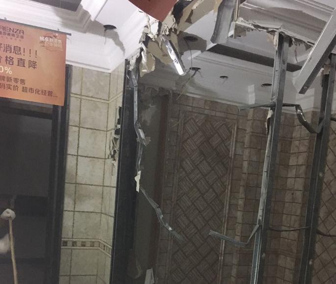 东营专业拆除砸墙公司