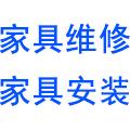 简阳咏佳安装维修公司