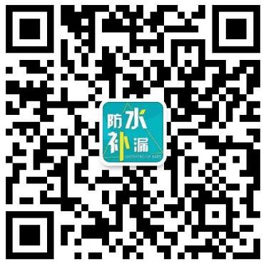湛江云辉建筑防水装饰工程有限公司
