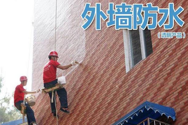 湛江专业外墙防水补漏