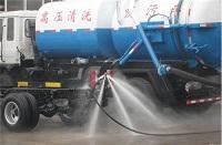 滁州效果显著的管道清洗服务